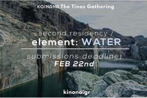 'Four (plus one) Elements': Open Call Water