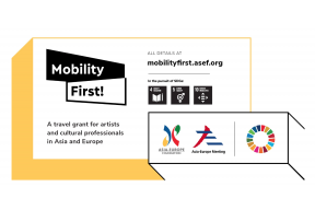 ASEF Mobility First! 2020