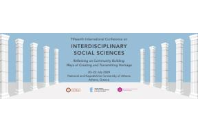 Call for papers: Conference on Interdisciplinary Social Sciences