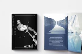 Al-Tiba9 Art MAgazine ORIGINAL Issue   OPEN CALL