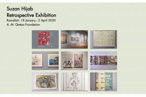 Suzan Hijab - Retrospective Exhibition