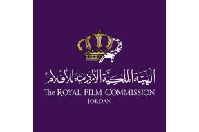 Film project grant: apply to the Jordan Film Fund
