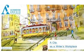 A City as Writer's Workplace: Open Call 2020