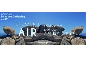 OPEN CALL AIR ELEMENT | Four (plus one) Elements | Kinono 2020