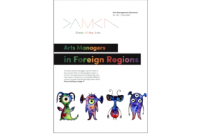 ARTS MANAGERS IN FOREIGN REGIONS