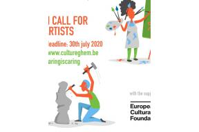 OPEN CALL FOR ARTISTS RECUP'ART 2020