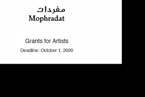 Mophradat Grants for Artists