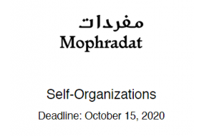 Mophradat Self Organizations Program
