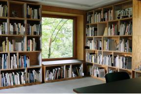 Studio Residency Stipend Bibliothek Andreas Züst