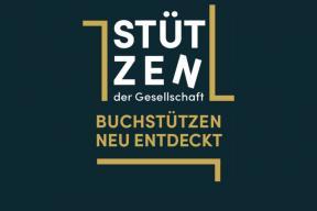 Deggendorf Craft Museum | Bookends craft & design competition