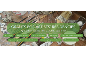 Finnish Cultural Foundation : Grants for Artist Residence