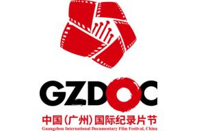 GZDOC 2020 International Pitching Session is Calling for Projects