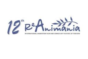 ReAnimania International Animation Film