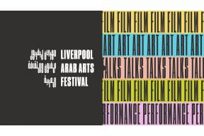 Open call: Liverpool Arab Arts Festival 2021