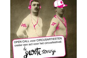 Open Call: De Spil Roeselare