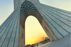 Call for papers: BIPS Online Workshop, 'Iranian Foreign Policy'