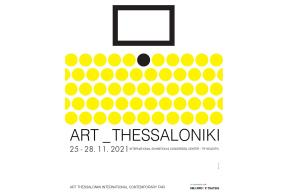EVENT: Art Thessaloniki 2021