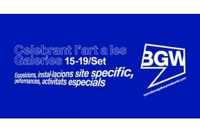 EVENT: Barcelona Gallery Weekend