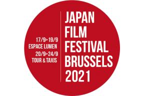 Japan Film Festival Brussels
