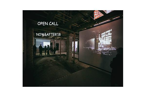Call for applications: INTERNATIONAL VIDEO ART FESTIVAL NOW&AFTER'18