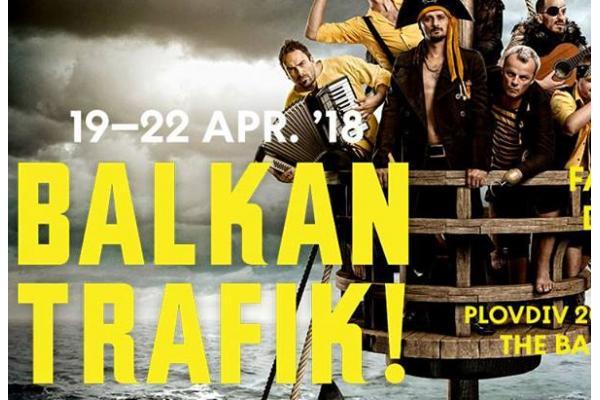 Balkan Trafik! Festival Brussels 2018