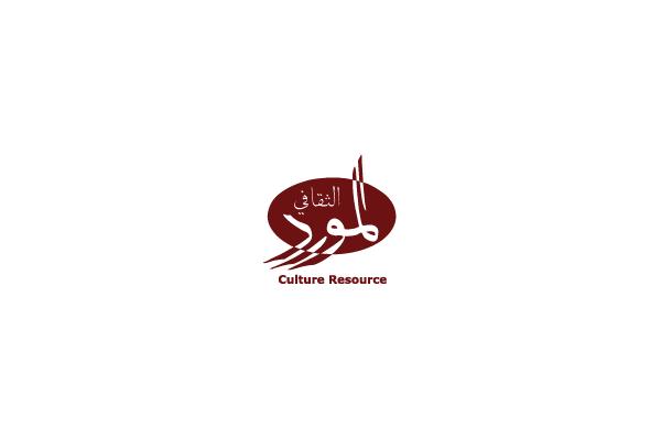 RSS: Al Mawred Al Thaqafy - Programme des politiques culturelles