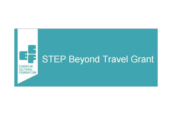 STEP travel grants