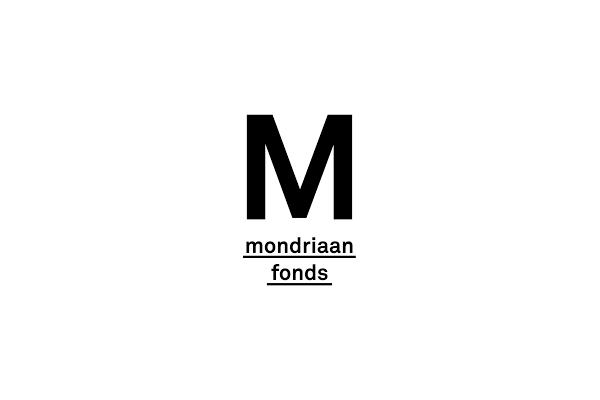 Mondriaan Fund: Stipendium for Emerging Artists