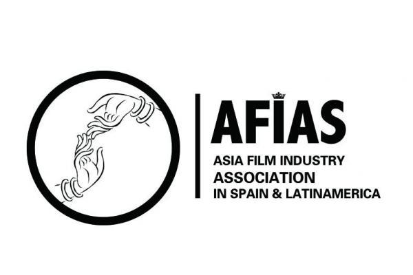 AFIAS Moving Images Awards 2019 - call for entries