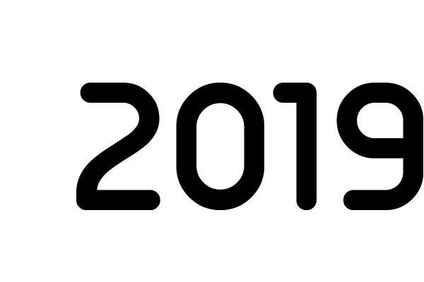 Eye's Walk Digital festival 2019 Open Call Greece
