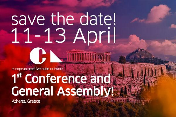 SAVE THE DATE! ECHN's 1st Conference and General Assembly
