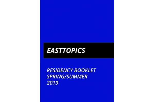 Residency and Exhibition Program / Summer 2019