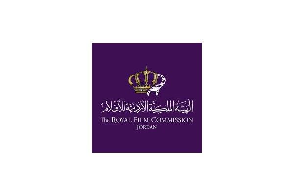 لجنة الفيلم الملكي الاردن