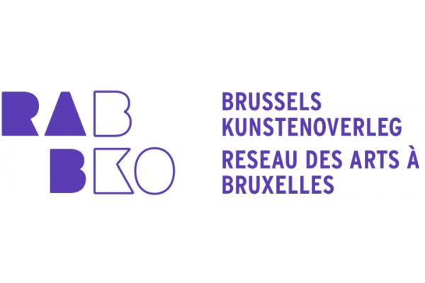 Offre d'emploi BRUSSELS JAZZ ORCHESTRA (Nederlands)