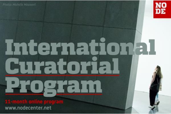 International Curatorial Program