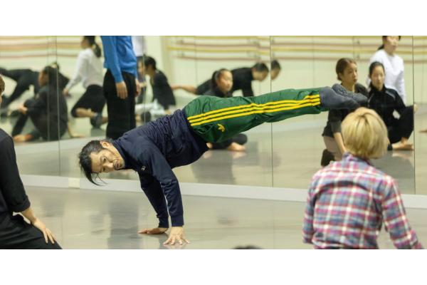 marameo Workshops for Dancers – Autumn 2019