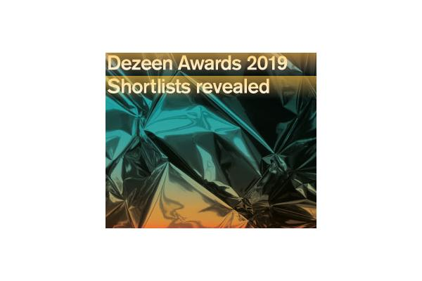 Dezeen Awards 2019. Shortlists revealed