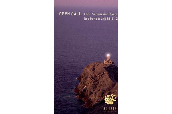 """ΚΟΙΝΩΝΩ Open Call """"Four (plus one) Elements"""""""