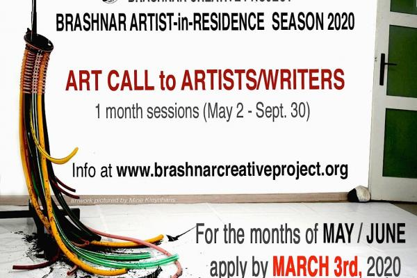 BRASHNAR CREATIVE PROJECT: International Artist Residency Summer 2020