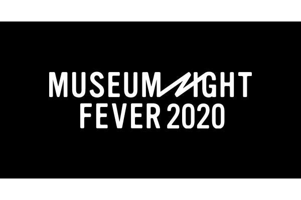 Museum night fever 2020