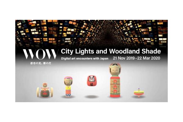 WOW: City Lights and Woodland Shade