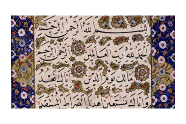 Islam Through Its Scriptures