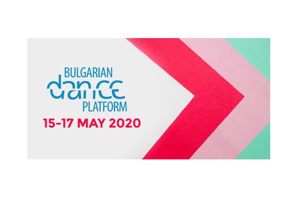 BULGARIAN DANCE PLATFORM