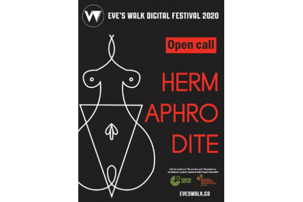 OPEN CALL Eye's Walk Digital festival 2020