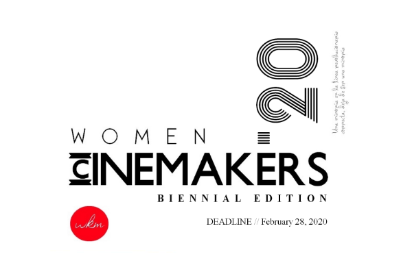 Women Cinemakers - CALL for International Cinemakers and Videoartists
