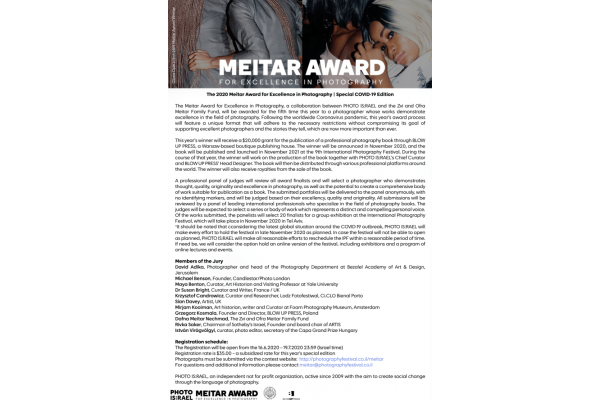 Open Call for Meitar Award for Excellence in Photography 2020