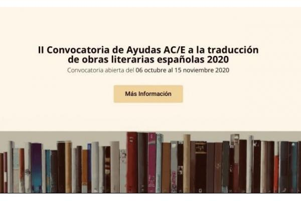 2nd Call for AC/E Grants for Translation of Literary Works 2020
