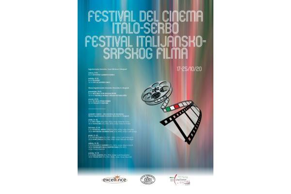 FESTIVAL DEL CINEMA ITALO-SERBO