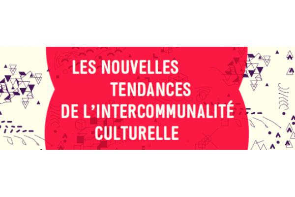 Formation: Les Nouvelles Tendances De L'intercommunalité Culturelle