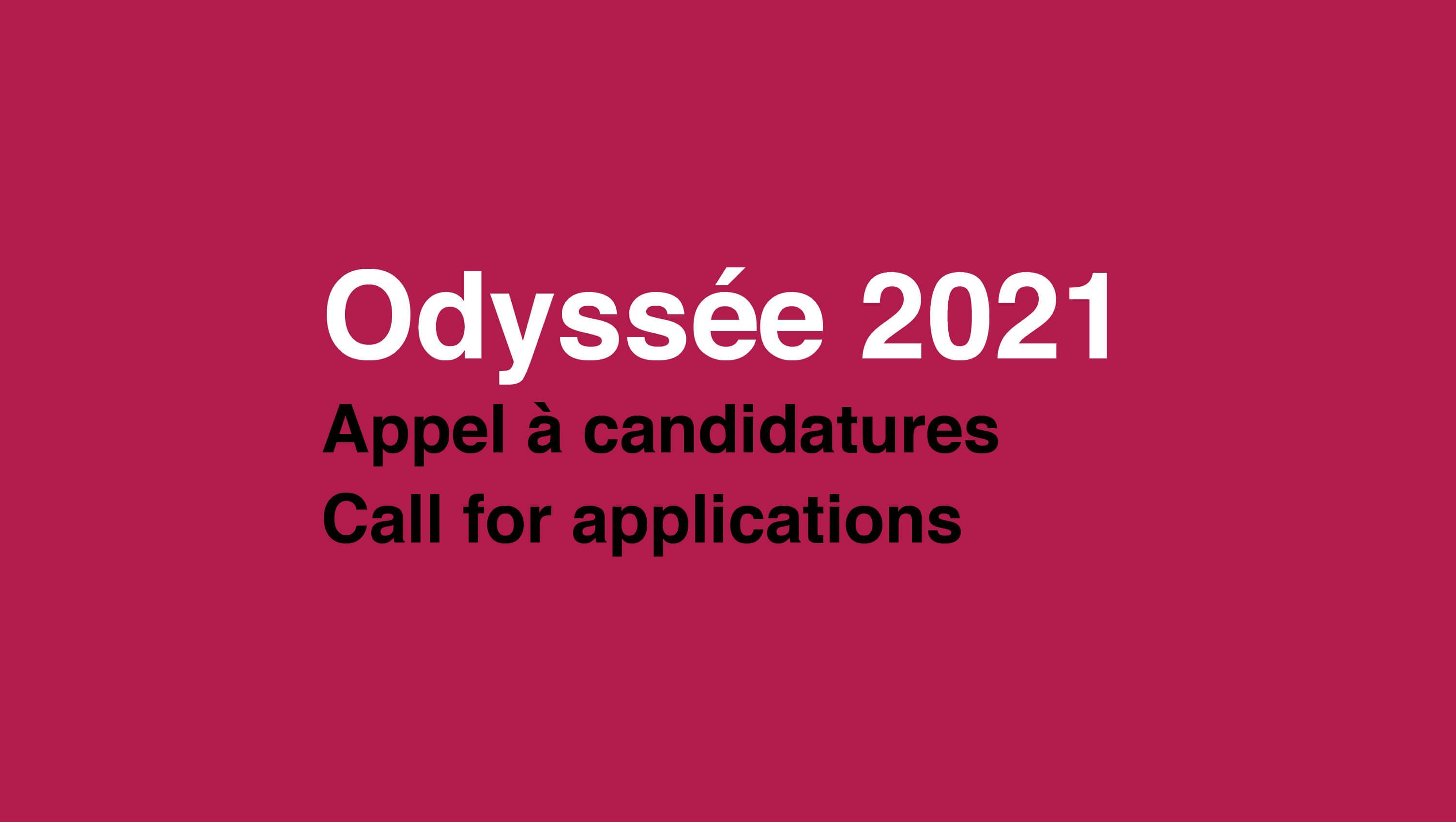 Call for applications: Odyssée 2021